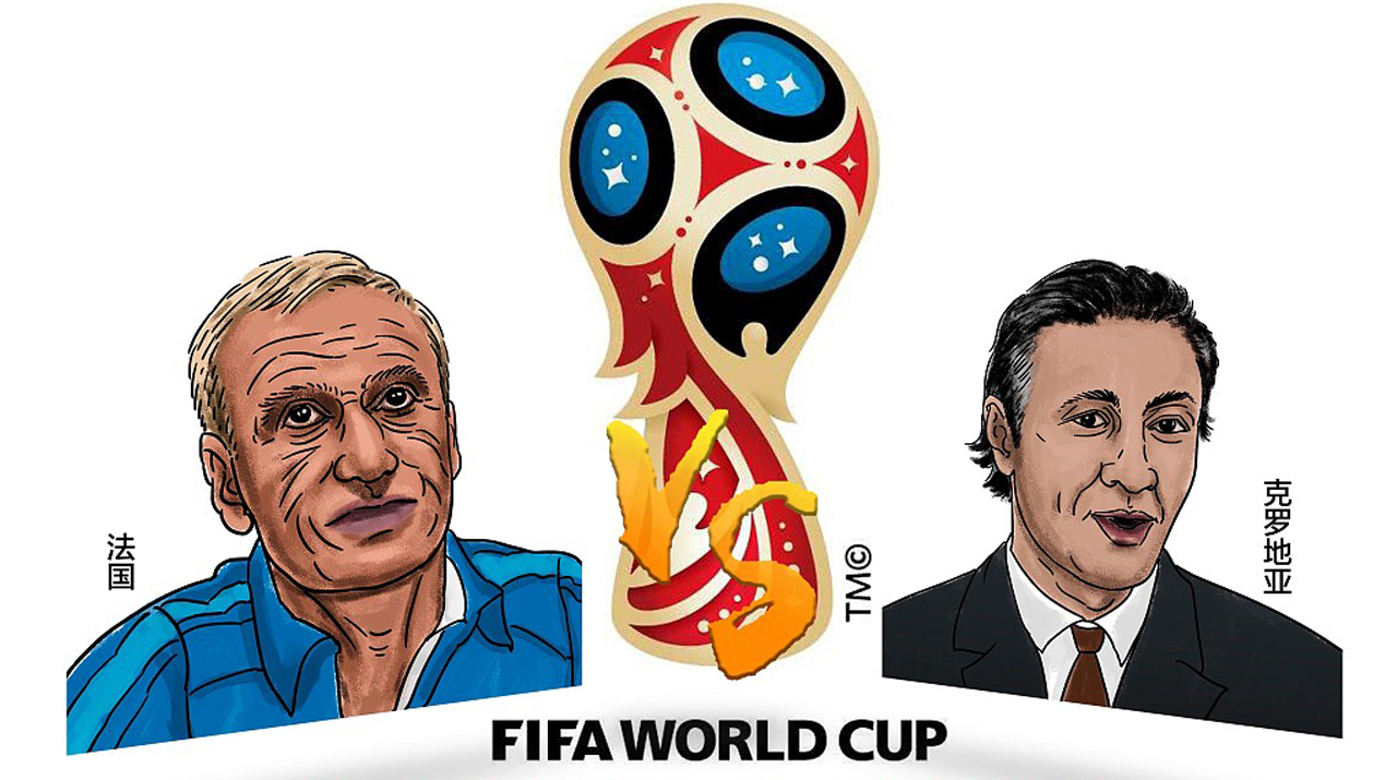 俄羅斯世盃決賽前瞻:世盃能否迎新「王」?