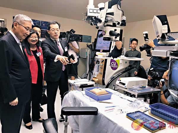 ■眼科顯微手術培訓計劃。 香港文匯報實習記者嚴杏意  攝