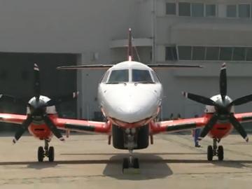 林鄭:捷流41型定翼機將在舊啟德機場末端永久展出