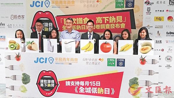■半島青年商會昨日起每逢15日會舉辦「全城低鈉日」。香港文匯報記者顏晉傑  攝