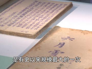 香港書展明開幕  愛情文學成主題