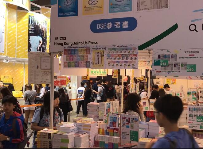 第29屆香港書展市民怎麼看�H