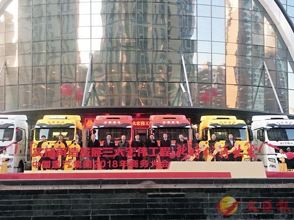 ■中國重汽I代智能安全重卡批量交付儀式。香港文匯報記者殷江宏  攝