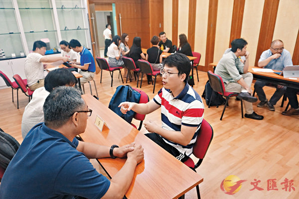 ■来自香港科技大学的20个科研团队与20多家佛山民营企业,前日举行一场产研对接「相亲会」。 图为对接会现场。 香港文汇报记者敖敏辉摄