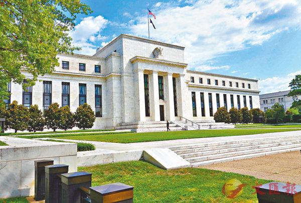 ■美聯儲對經濟預期樂觀,加上企業第二季度業績表現理想,美股表現獲得支持。資料圖片