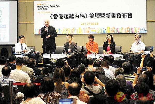 ■15名作家在書展的發佈會上呼籲教界排「獨」。香港文匯報記者梁祖彝  攝