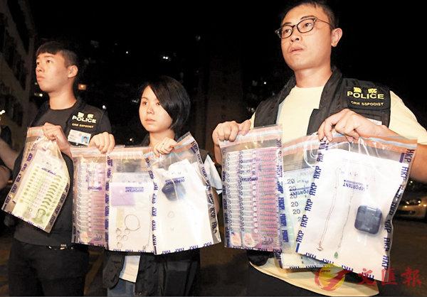 ■探員在無良賊身上及寓所檢獲涉案現金及首飾等證物。