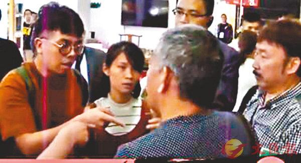 ■有網民認出涉事者之一是林朗彥。 網絡截圖