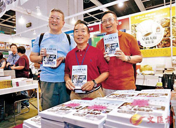 ■左起:潘佩璆、梁富華、葉偉明。香港文匯報記者劉國權  攝