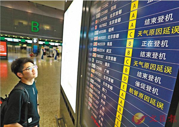 ■颱風「安比」登陸,上海兩大機場部分進出港航班受影響。  中新社
