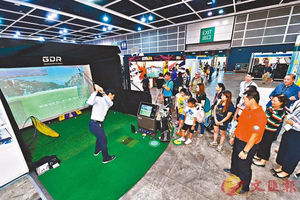 ■今屆運動消閒博覽匯聚130多家參展商,展出超過160個品牌的運動及消閒產品和服務。