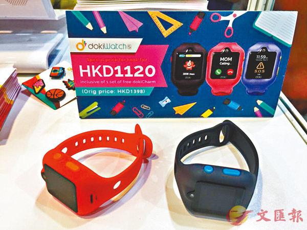 ■首款具視像功能的兒童智能手錶,已在網上銷售至全球35個國家。