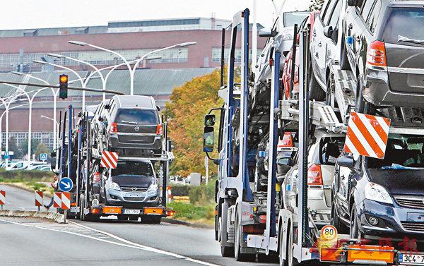 ■有歐盟官員形容,一旦汽車關稅實施,貿易糾紛將升級為貿易戰。 美聯社
