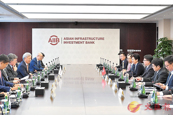 ■林鄭月娥在北京與金立群(左三)會面。
