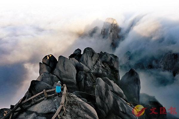 ■黃山雲海瀑布景觀。資料圖片
