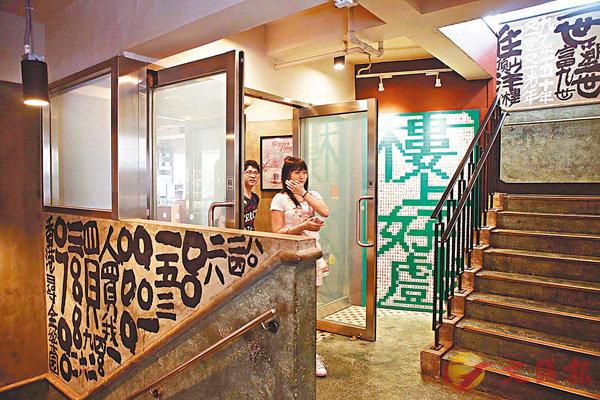 ■遊客在佈滿塗鴉的咖啡館參觀。