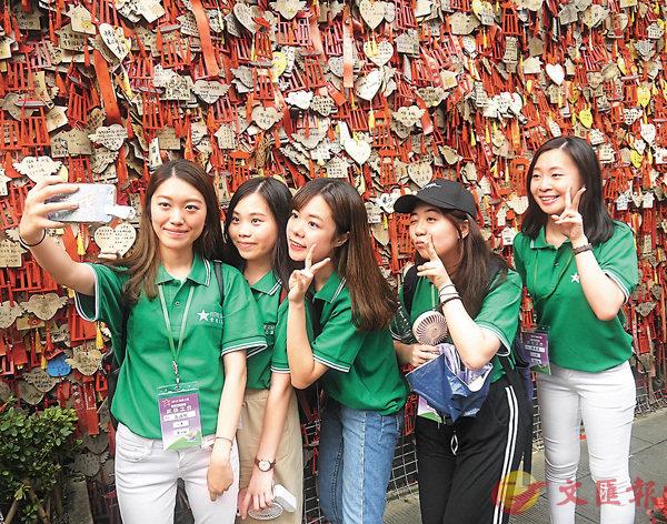 ■同學們在都江堰祝福牆前合影。