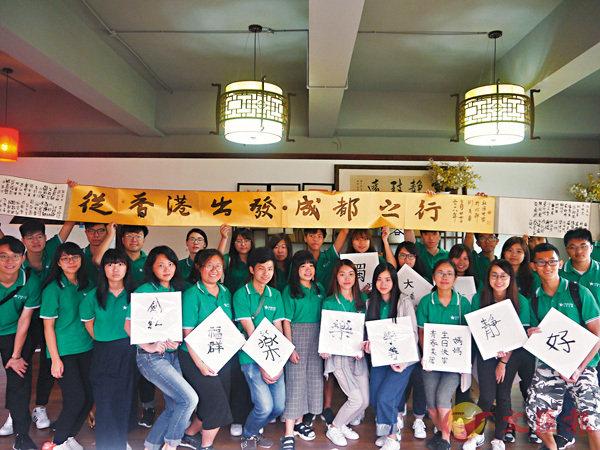 ■同學們練習書法,體驗中國傳統文化。香港文匯報記者向芸  攝