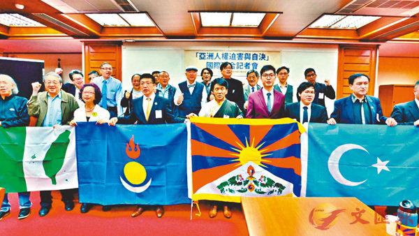 ■陳浩天去年到台灣與「台獨」、「藏獨」、「疆獨」組織分子舉行會議。 資料圖片