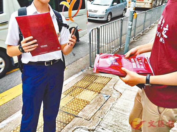■陳浩天承認有向學生組織提供物資和傳單,讓他們去鼓吹「港獨」。圖為「民族黨」成員向學生派發「港獨」宣傳品。 資料圖片