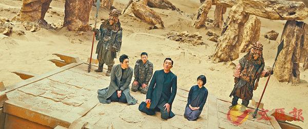 ■三位地獄使者將與貴人金秀鴻展開審判之旅,歷盡驚險。