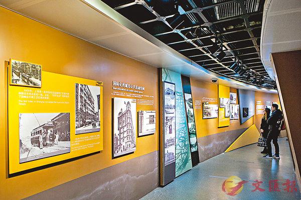 ■上海外灘歷史紀念館展現外灘開埠170年來歷史變遷。 香港文匯報上海傳真