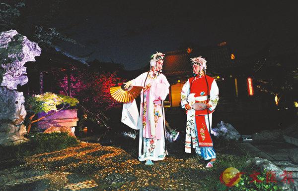 ■演員在蘇州古山塘表演昆曲。