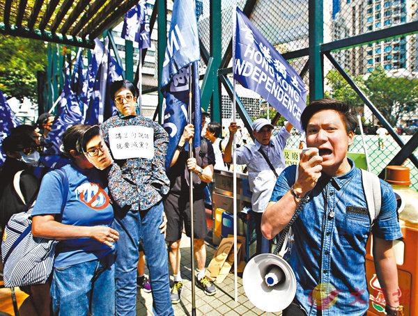 ■「學獨」頭目陳家駒擬於陳浩天在FCC演講日發動「港獨」示威助陣。
