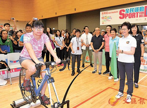 ■林鄭月娥、劉江華和李美嫦觀看單車同樂活動。