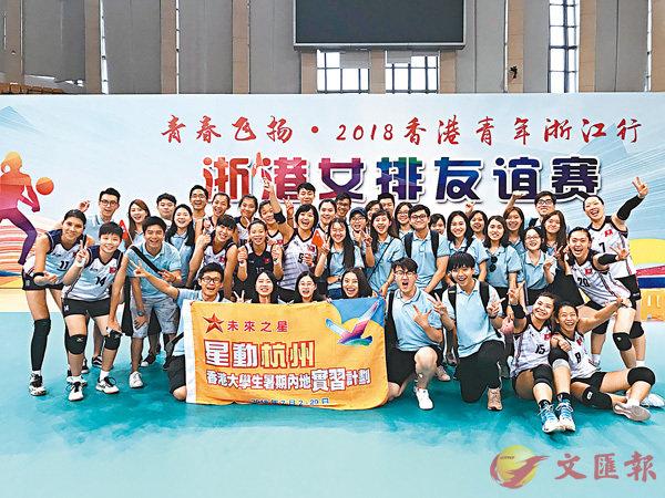 ■未來之星獲邀觀看浙港女排友誼賽。香港文匯報記者俞晝  攝