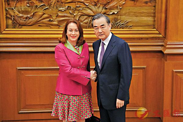 ■昨日,中國國務委員兼外交部長王毅在北京與第73屆聯合國大會主席埃斯皮諾薩舉行會談。   中新社