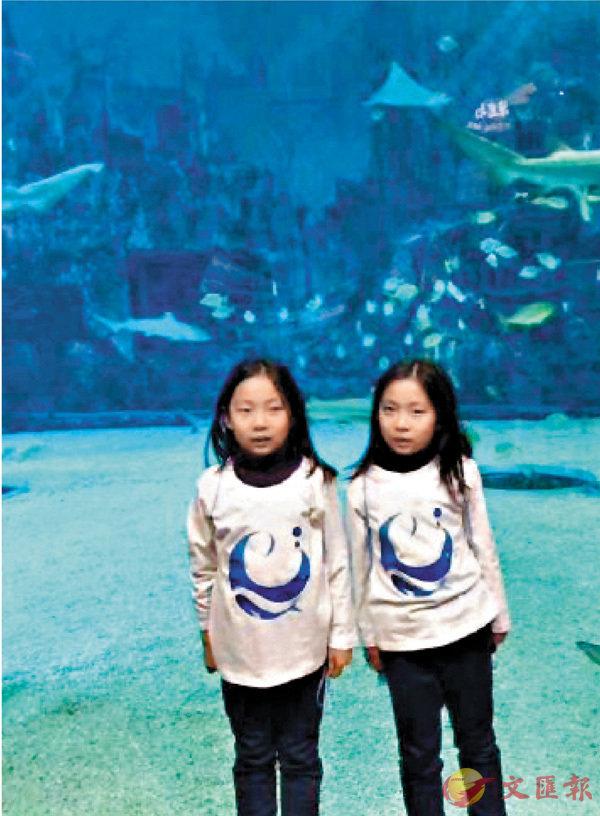 ■溺亡雙胞胎姐妹裴元瑾、裴元桐年僅8歲,悲劇一出,無數網民唏噓不已。 網上圖片