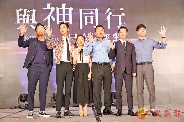 ■河正宇、朱智勛、金香起、金東旭及馬東石等一眾演員抵台宣傳。