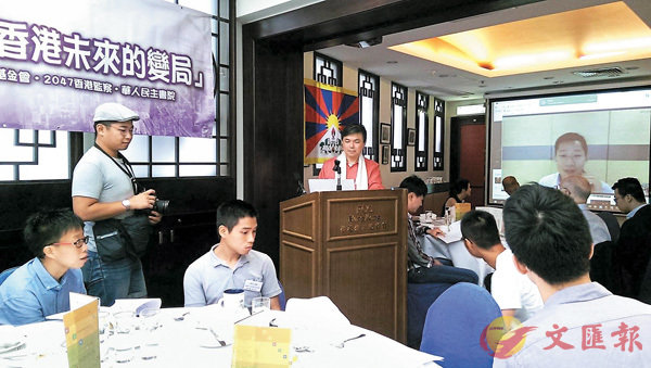 ■「台獨」組織「時代力量」成員林昶佐(右邊熒幕講話者)與「藏獨」活動串聯。fb圖片