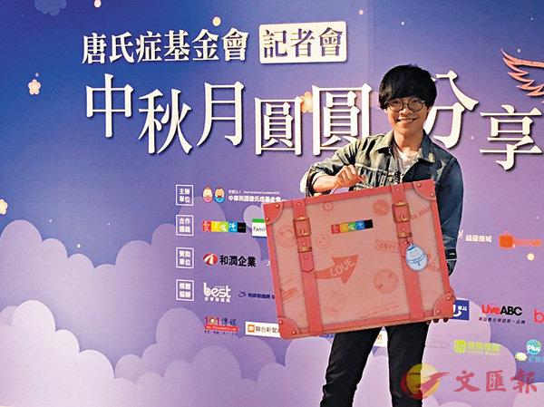 ■盧廣仲表示將金曲獎的獎金全數用來購買唐氏症寶寶親手包裝的中秋禮盒。 中央社