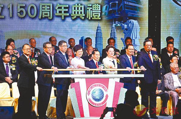 ■南北行公所成立150周年慶典,賓主主持啟動儀式。 香港文匯報記者劉國權  攝