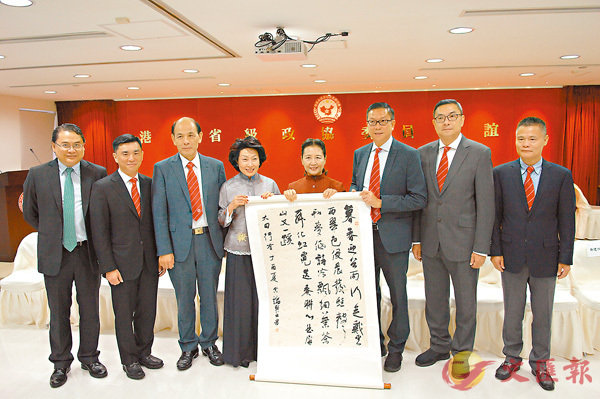 ■崔玉英一行到訪港區省級政協委員聯誼會。