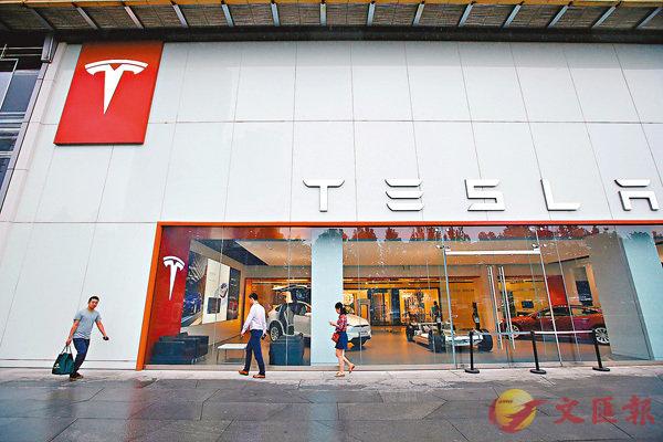 ■據傳至少有四家銀行已開始就向特斯拉上海工廠提供融資貸款進行評估。資料圖片