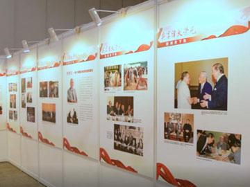 紀念改革開放40周年圖片展 │ 嘉賓冀香港與祖國同發展