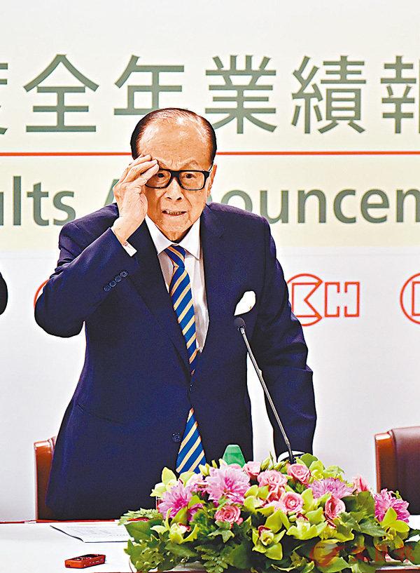 ■長和系前主席李嘉誠,年初仍指本港地價是「全世界最高」,令地產商步步為營。資料圖片