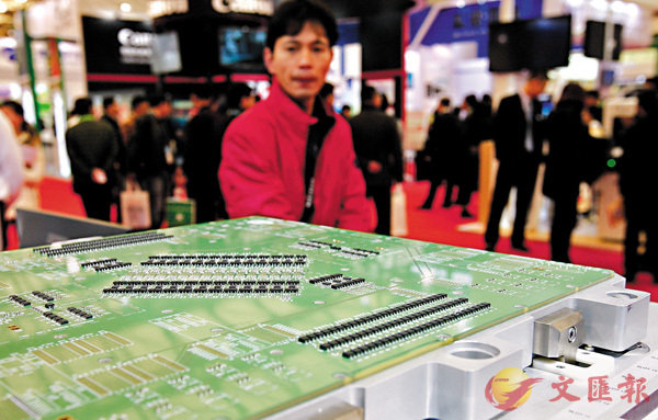 ■美最新公佈的加稅清單主要涉及進口自中國的電子產品及其他配件,絕大多數為半導體產品。圖為上海舉辦的國際半導體展覽會。 資料圖片