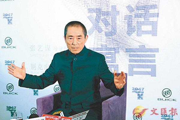 ■張藝謀是中國第五代導演的代表人物之一。