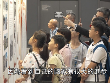 紀念改革開放40周年圖片展 香港小學師生:對祖國發展感到自豪