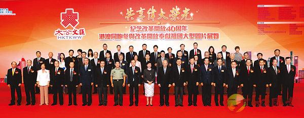 ■主禮嘉賓大合照。  香港文匯報記者劉國權  攝