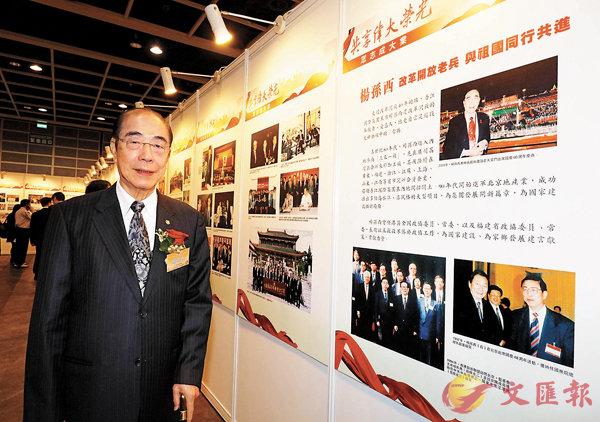 香港文匯報記者潘達文  攝