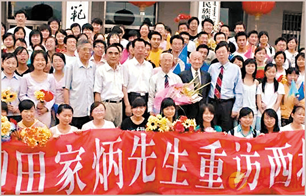 ■ 2007年田家炳重訪西北師範大學,受到師生歡迎。香港文匯報蘭州傳真