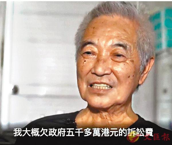 ■郭卓堅承認仍欠政府5,000多萬港元的訴訟費,但「冇有怕」。