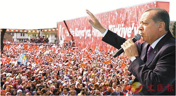 ■土耳其里拉匯價昨日一度重挫23.7%,總統埃爾多安呼籲支持者不必擔憂里拉貶值。 法新社
