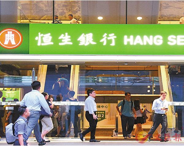 ■�琤芼�行等15間香港行相繼調升按息,促使不少業主於措施生效前轉按。 中通社