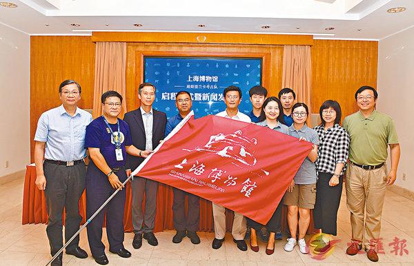 ■上海博物館考古隊今天啟程赴斯里蘭卡。 張帆 攝
